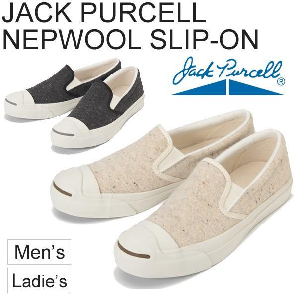 メンズ レディース スニーカー コンバース converse 靴 シューズ/ジャックパーセル ネップウール スリップオン/ホワイト/ブラック/NEPWOOL|w-w-m