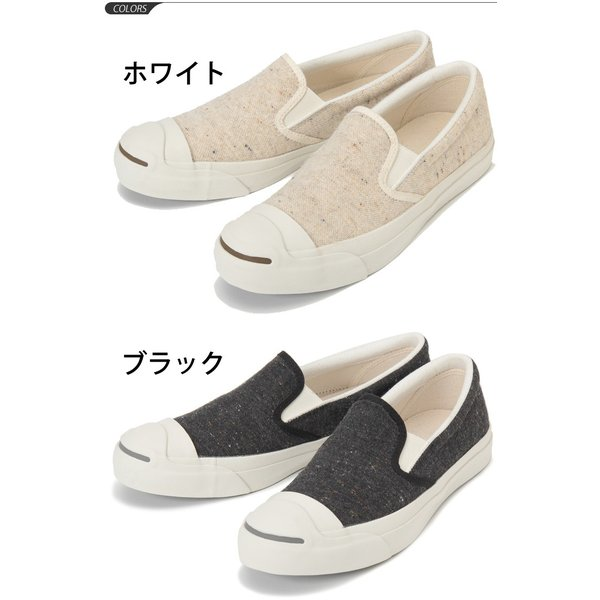 メンズ レディース スニーカー コンバース converse 靴 シューズ/ジャックパーセル ネップウール スリップオン/ホワイト/ブラック/NEPWOOL|w-w-m|02