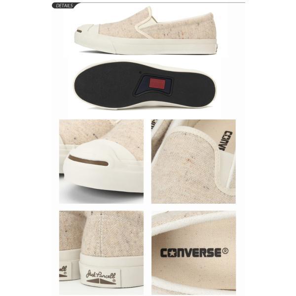 メンズ レディース スニーカー コンバース converse 靴 シューズ/ジャックパーセル ネップウール スリップオン/ホワイト/ブラック/NEPWOOL|w-w-m|03