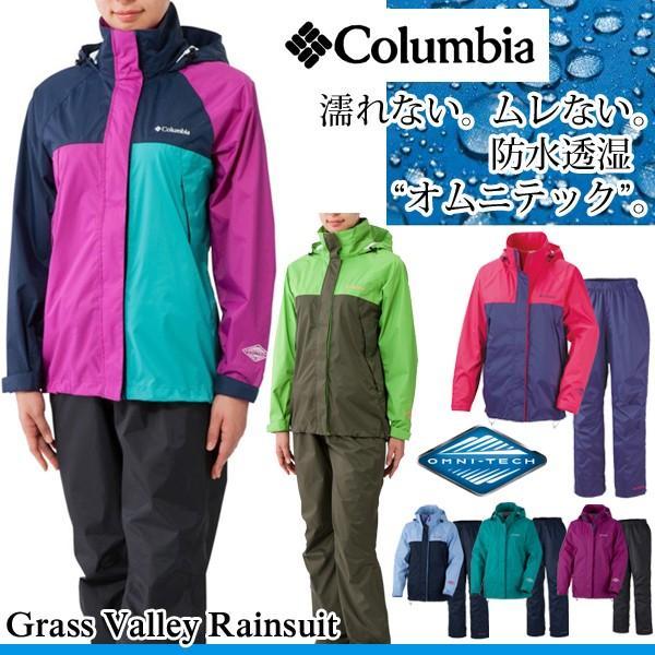 コロンビア/Columbia/グラスバレーウィメンズレインスーツ/レインウェア/マウンテンパーカー/アウトドアジャケット パンツ/PL0003 登山 合羽|w-w-m