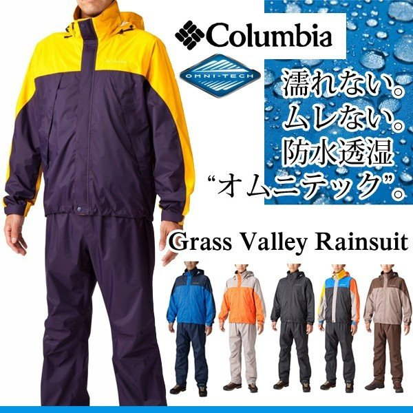 コロンビア/Columbia/グラスバレー レインスーツ メンズ ジャケット /アウトドア/PM0003|w-w-m