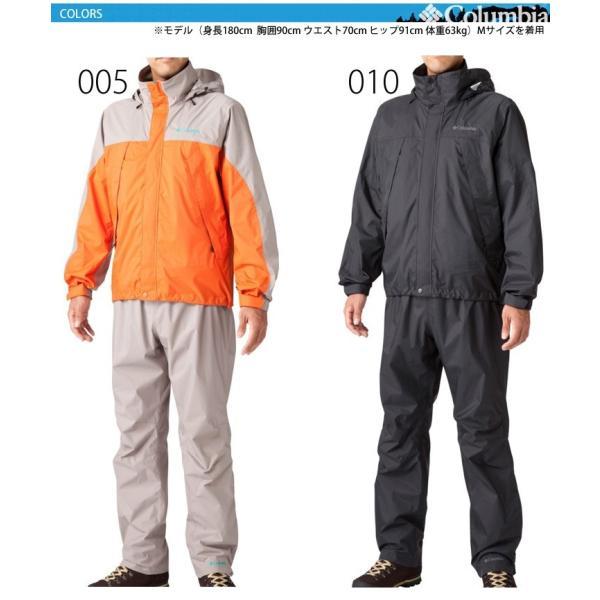 コロンビア/Columbia/グラスバレー レインスーツ メンズ ジャケット /アウトドア/PM0003|w-w-m|02