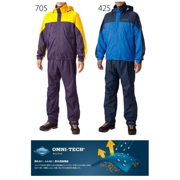 コロンビア/Columbia/グラスバレー レインスーツ メンズ ジャケット /アウトドア/PM0003|w-w-m|03