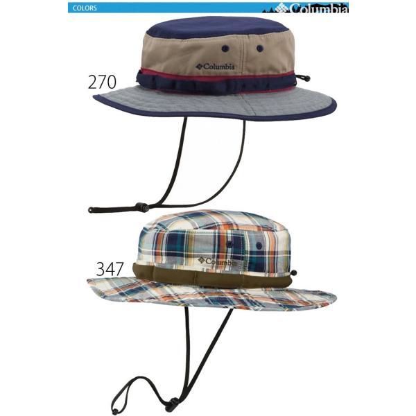 コロンビア  Columbia ハット キャップ 帽子 シッカモアブーニー  トレッキング 登山 アウトドア/PU5118|w-w-m|02