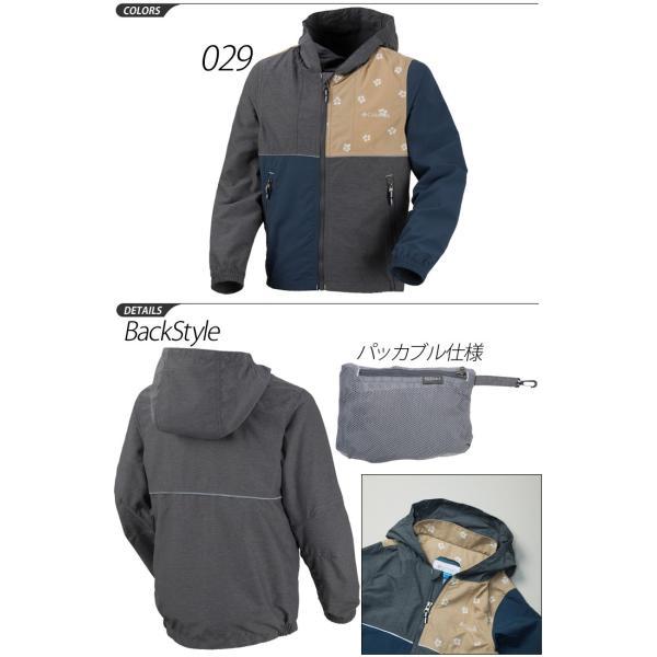 コロンビア/Columbia/キッズ ジュニア 子供用 ヘイゼンユース ジャケット ウインドジャケット /アウトドア/PY3130-|w-w-m|02