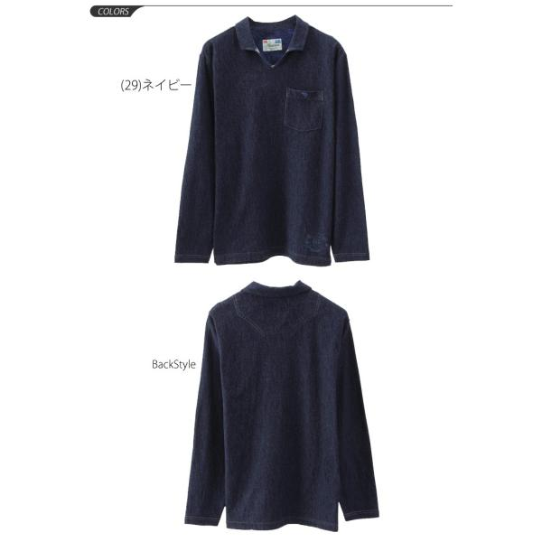 カンタベリー インディゴラガーTee ネイビー ブルー ラガー シャツ 長袖シャツ ライフスタイル/canterbury RA45602|w-w-m|02