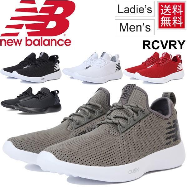 3c82dce3ccf52 スリッポンシューズ メンズ レディース スニーカー ニューバランス newbalance RCVRY サマーシューズ D幅 フィットネス/ RCVRY-
