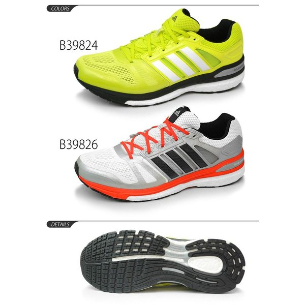 ランニングシューズ メンズ/アディダス adidas エスノバ シークエンス ブースト 靴/B39824/B39826|w-w-m|02