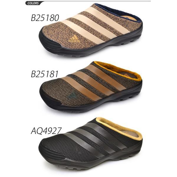 adidas アディダス メンズ レディース クロッグ サンダル トアロシェル/ToaloShell|w-w-m|02