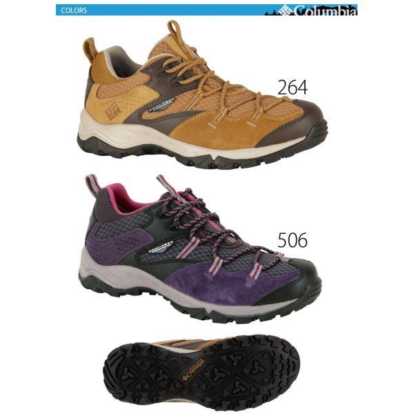 コロンビア レディースシューズ/Columbia/靴 [セイバーIIオムニテック] アウトドア/メンズ トレッキング 登山/YL5099|w-w-m|02