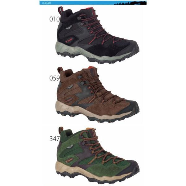 コロンビア/Columbia トレッキングシューズ/靴 セイバーミッド/アウトドア/メンズ 登山 キャンプ ハイキング/YM5057 w-w-m 02