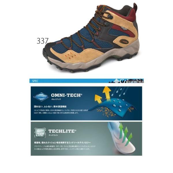 コロンビア/Columbia トレッキングシューズ/靴 セイバーミッド/アウトドア/メンズ 登山 キャンプ ハイキング/YM5057 w-w-m 03