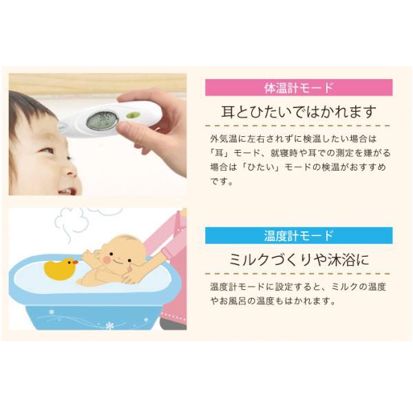 体温計 早い おでこ 耳 最短2秒 正確  おすすめ  電子体温計  赤ちゃんや婦人におすすめ 赤外線式 電池交換可能 送料無料|w-yutori|03