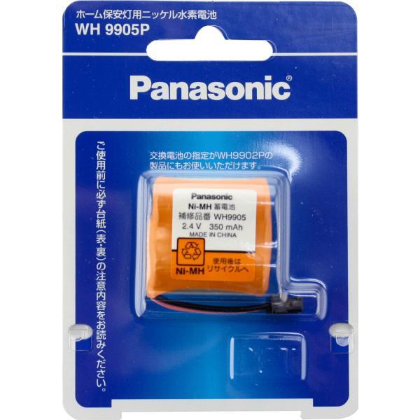 パナソニック ナショナル保安灯用バッテリー 蓄電池 WH9905P |w-yutori|02