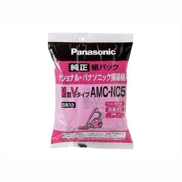 パナソニック 交換用 紙パック M型Vタイプ  AMC-NC5の代替品 AMC-NC6お取り寄せ品