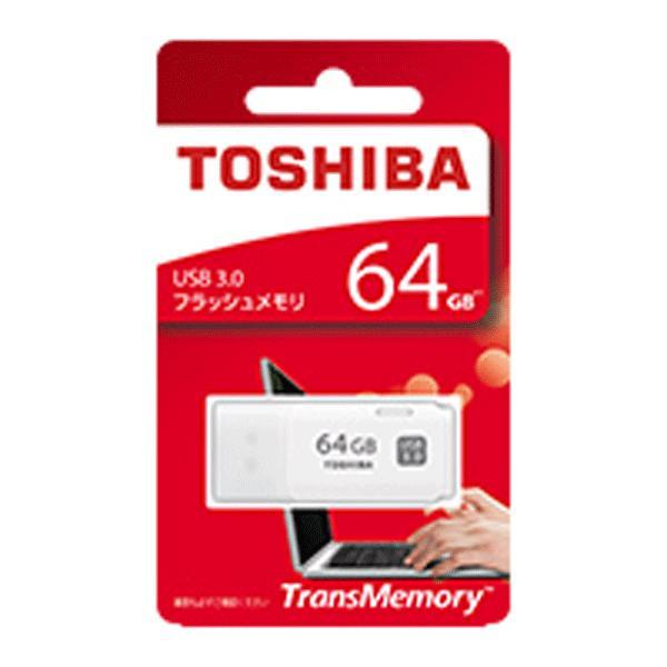 東芝 UNB-3B064GW TransMemory USBフラッシュメモリ  64GB w-yutori