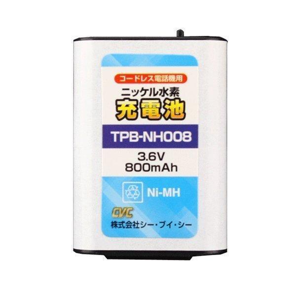 コードレス電話用充電池   3.6V 800mA TPB-NH008 パナソニック KX-FAN51 HHR-T407  NTT 電池パック-092 互換電池|w-yutori
