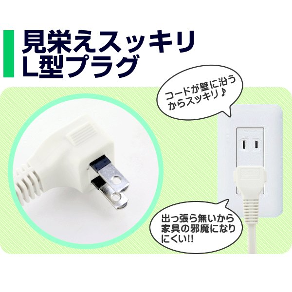 延長コード 3m 電源タップ 1個口 メール便 送料無料 w-yutori 03