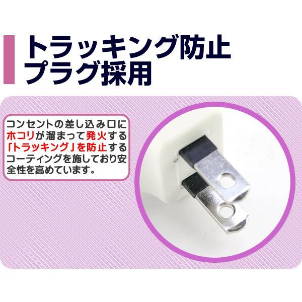 延長コード 3m 電源タップ 1個口 メール便 送料無料 w-yutori 04