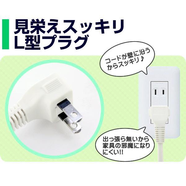延長コード 5m 電源タップ 1個口 メール便 送料無料|w-yutori|03