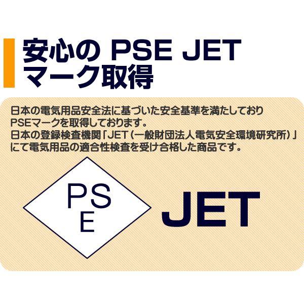 延長コード 5m 電源タップ 1個口 メール便 送料無料|w-yutori|05