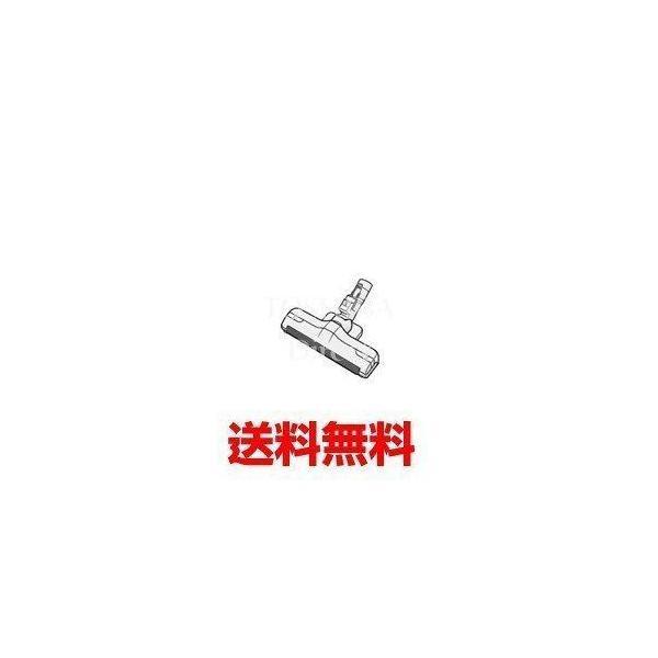 東芝 掃除機 ヘッド 4145H773 床ブラシノズル VC-SG314 対応