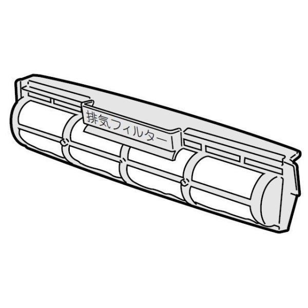 パナソニック 洗濯機 排気フィルター AXW2360-6RX0