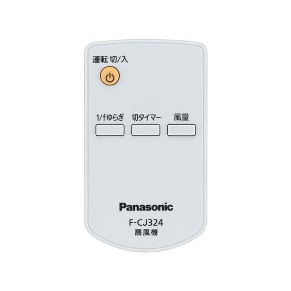 パナソニック 扇風機 リビング扇 用 リモコン FFE2810222