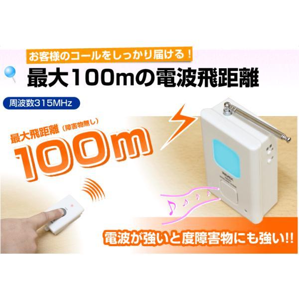 ワイヤレスチャイム コードレス 玄関チャイム インターホン 介護 ナースコール 押しボタン式 810|w-yutori|02