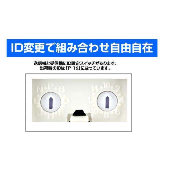 ワイヤレスチャイム  玄関チャイム インターホン 呼び鈴 介護 飲食店 ナースコール 押しボタン式 810|w-yutori|13