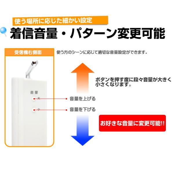 ワイヤレスチャイム コードレス 玄関チャイム インターホン 介護 ナースコール 押しボタン式 810|w-yutori|04