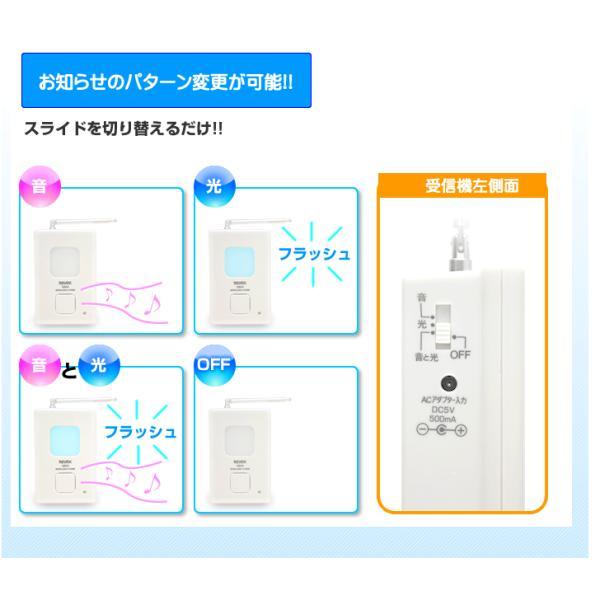 ワイヤレスチャイム コードレス 玄関チャイム インターホン 介護 ナースコール 押しボタン式 810|w-yutori|05