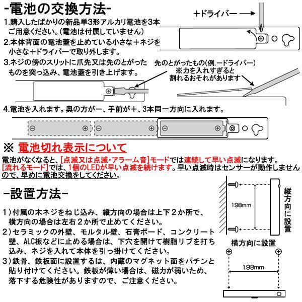 防犯センサー 人感センサー LED 赤色灯 防雨形 スーパーパトロング SLB300 防犯グッズ|w-yutori|02