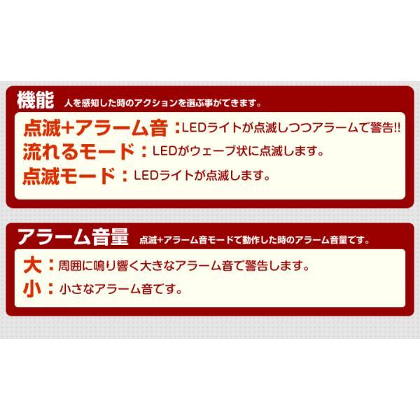 防犯センサー 人感センサー LED 赤色灯 防雨形 スーパーパトロング SLB300 防犯グッズ|w-yutori|06