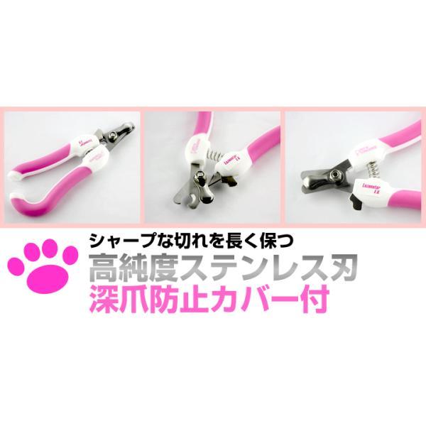 猫 ネコ 小型犬 爪切り おすすめ 切りやすい ネイルニッパー ヤスリ付き 猫グッズ|w-yutori|02