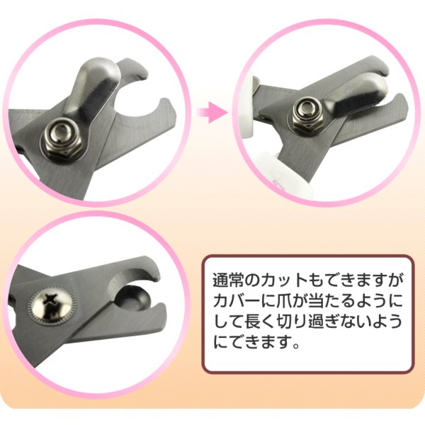 猫 ネコ 小型犬 爪切り おすすめ 切りやすい ネイルニッパー ヤスリ付き 猫グッズ|w-yutori|03