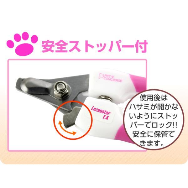 猫 ネコ 小型犬 爪切り おすすめ 切りやすい ネイルニッパー ヤスリ付き 猫グッズ|w-yutori|05