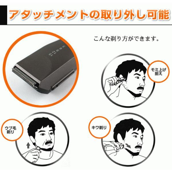 ヒゲトリマー バリカン メンズ 髭剃り 電気シェーバー 東芝電池セット|w-yutori|03
