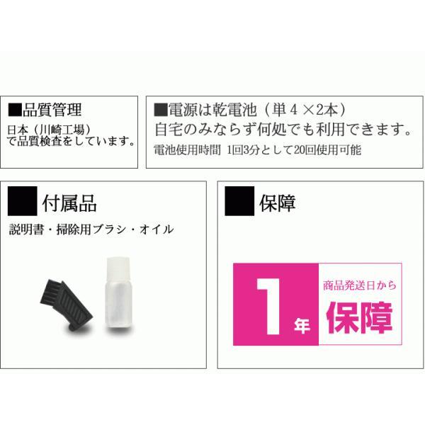 ヒゲトリマー バリカン メンズ 髭剃り 電気シェーバー 東芝電池セット|w-yutori|05