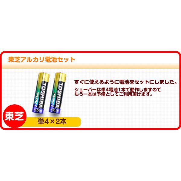 眉毛 シェーバー カッター メンズ フェイスシェーバー 電動 使い方 簡単 おすすめ 送料無料|w-yutori|05