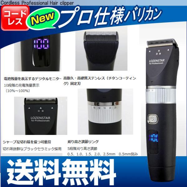 W yutori 4950404959007