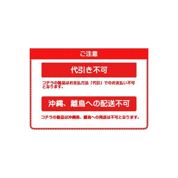 訳あり品 シーリングライト LED 6畳 東芝 照明器具 昼光色 連続調光 リモコン付き LEDH93096D-LD|w-yutori|03