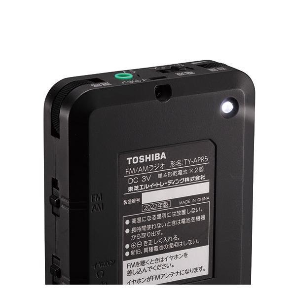 ラジオ 小型 高感度 ポータブル 簡単操作 ポケットサイズ 東芝 AM FM ワイドFM送料無料|w-yutori|06
