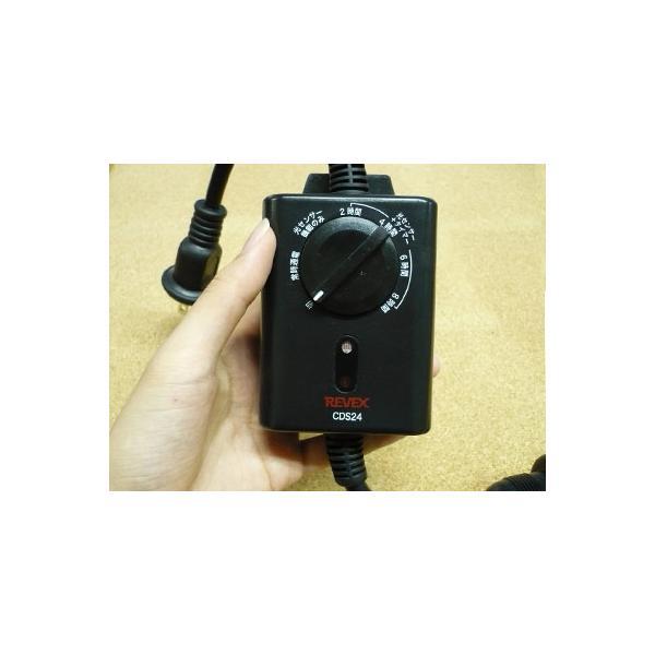 光センサー付タイマーコンセント 防雨 イルミネーション 光センサータイマースイッチ  CDS24|w-yutori|02
