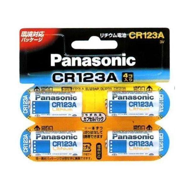 リチウム電池 3v CR123A カメラ用 4個入 パナソニック|w-yutori
