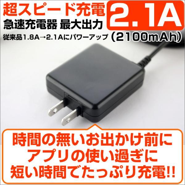 スマホ 充電器 アンドロイド コンセント 急速 ケーブル AC 2.1A 1.5m コード おすすめ マイクロUSB 海外対応|w-yutori|02