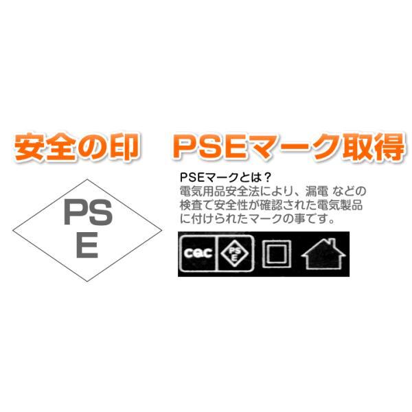 スマホ 充電器 アンドロイド コンセント 急速 ケーブル AC 2.1A 1.5m コード おすすめ マイクロUSB 海外対応|w-yutori|03
