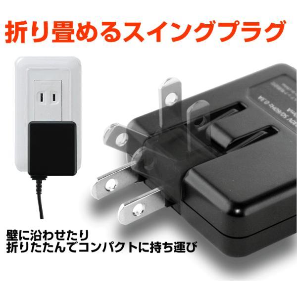 スマホ 充電器 アンドロイド コンセント 急速 ケーブル AC 2.1A 1.5m コード おすすめ マイクロUSB 海外対応|w-yutori|04