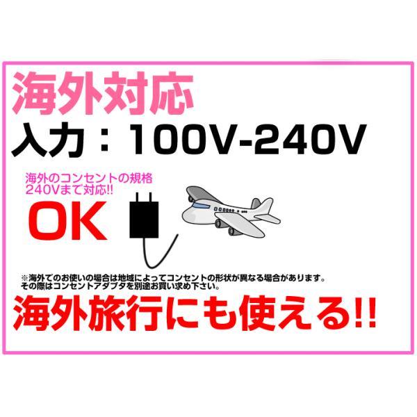スマホ 充電器 アンドロイド コンセント 急速 ケーブル AC 2.1A 1.5m コード おすすめ マイクロUSB 海外対応|w-yutori|05