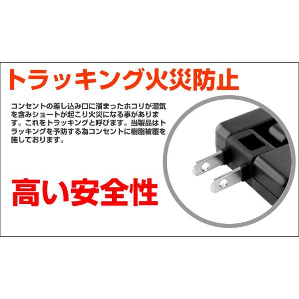 スマホ 充電器 アンドロイド コンセント 急速 ケーブル AC 2.1A 1.5m コード おすすめ マイクロUSB 海外対応|w-yutori|08